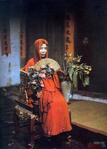 Psychic (1915) - Bà đồng