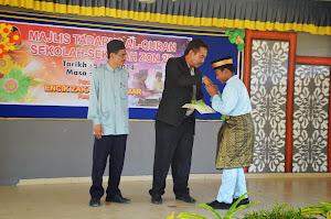 SK MEDAN JAYA GEMILANG 2014