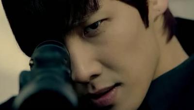 MBLAQ It's War Joon gun sexy