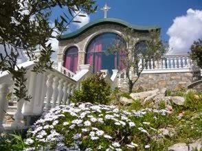 Ταχυδρομική Διεύθυνσις:  Ιερά Αδελφότητα Αγίου Ραφαήλ Ταχ. Θυρίδα 7, Τ.Κ. 19007 Μαραθώνας