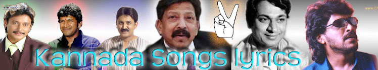 Kannadasonglyrics