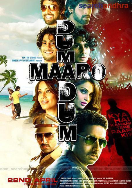 http://1.bp.blogspot.com/-7isGXcpai1k/TbqEXd3DkXI/AAAAAAAAAAY/Esy-xGtFGZQ/s1600/Dum-Maro-Dum-Movie-Poster-Designs.jpg