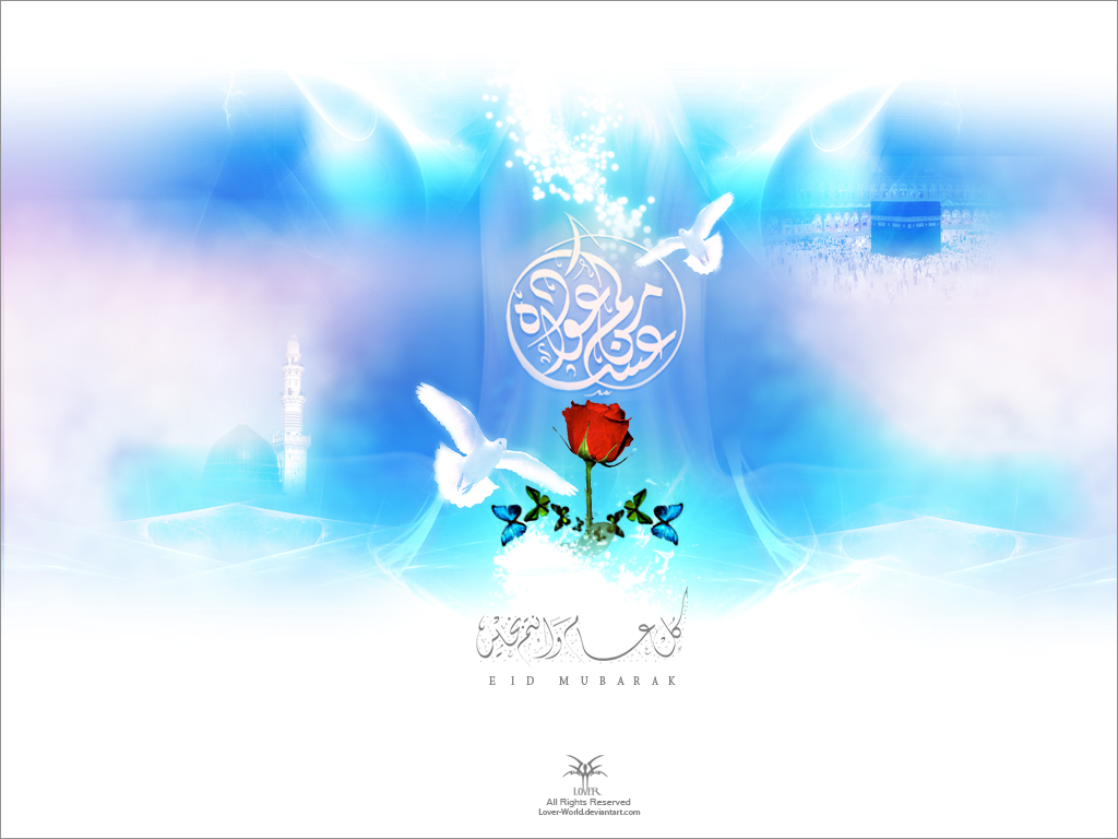 Happy Eid Mubarak ~ Starions Wallpapers