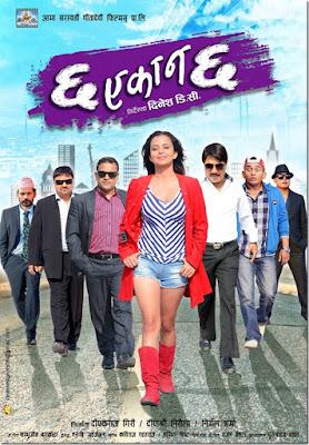 Chha Ekan Chha (2014) Nepali Movie HD