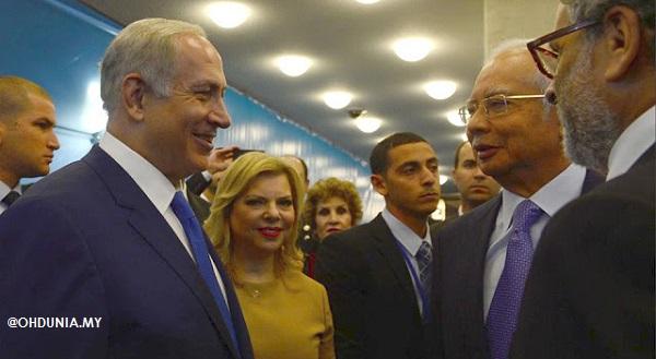 Netanyahu - Najib Razak