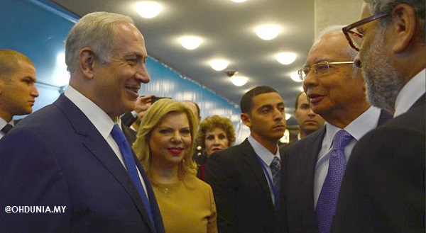Akhirnya Perdana Menteri Israel beri sebab mengapa Najib Razak 'dipuji'