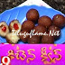 Cherry Cheese Balls recipe – Sweet Home – 16th Aug