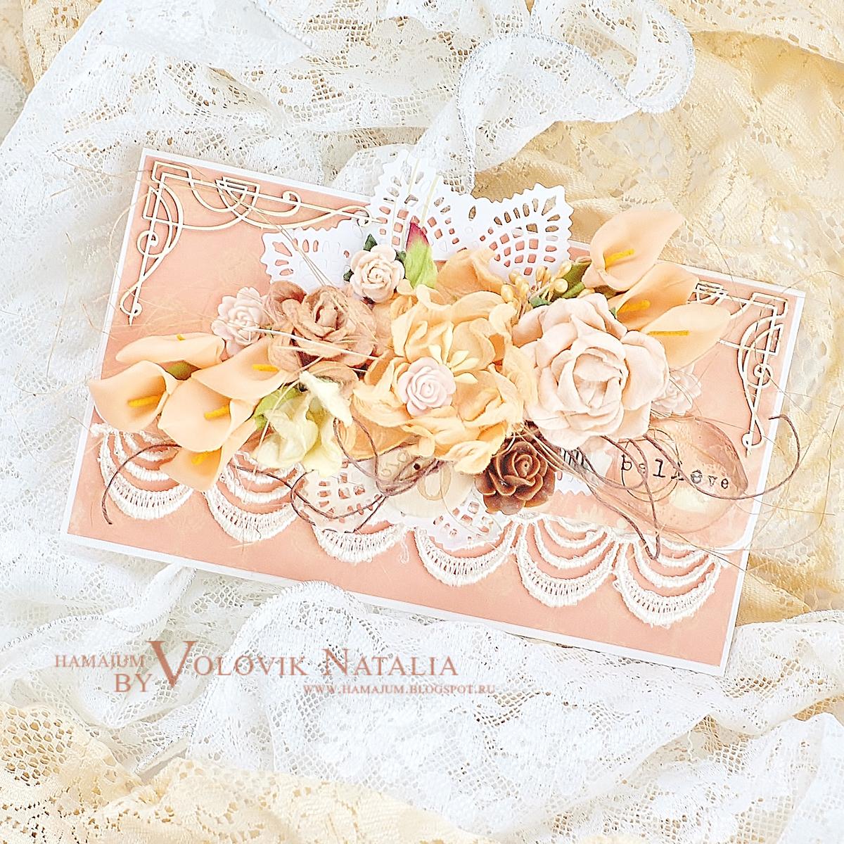 Подарок ковер поздравление на свадьбу