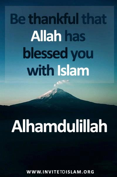 Free Islamic Urdu Qoutes Image For Facebook | Islam4ever