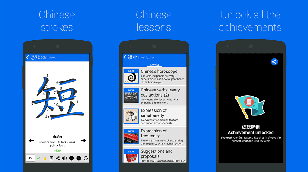 Chinese HSK 3 app update