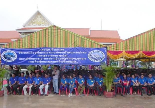 Inauguration d'un bâtiment administratif, d'une résidence, d'un parking, d'un marché et autres dans la province de Preah Vihear. Photo: Tith Sror AKP