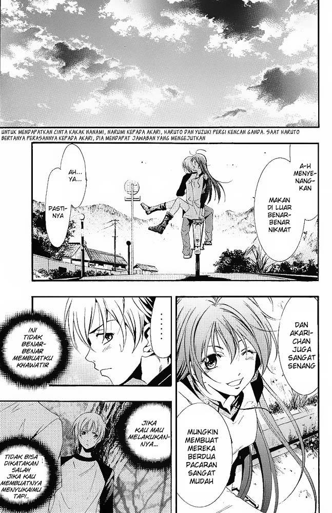 Download kimi no iru machi 13 page 3