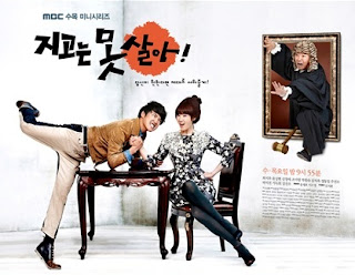 korean drama | NetworkedBlogs by Ninua