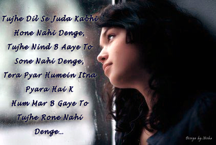 shayari in hindi wallpaper images interesting true love shayari in