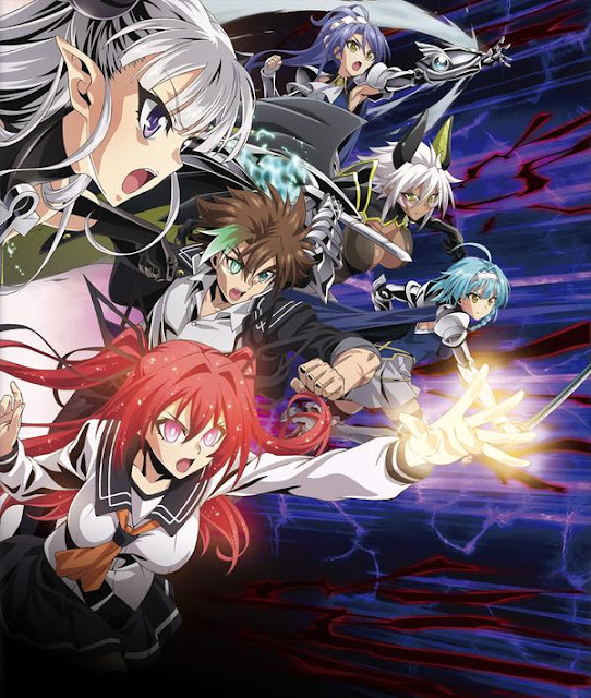shinmai maou testament Busrt Visual
