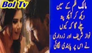 Nawaz Sharif Banned Maalik Movie Due to these Scenes Video