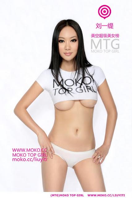 Liu Yiti sexy in White lingerie