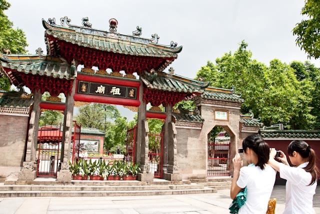 Foshan city guangdong china