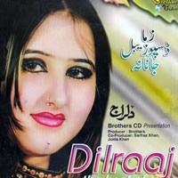 Dil Raaj Pashto Music Mp3 Songs