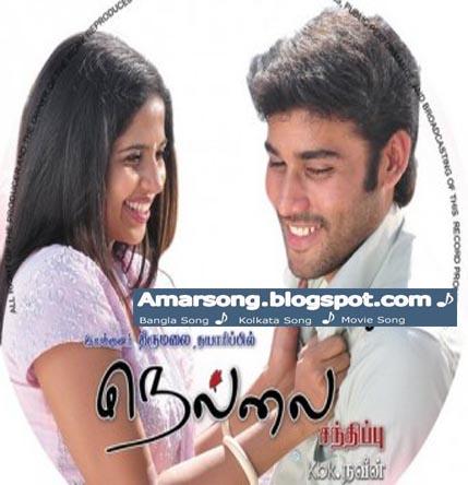 Nellai Santhippu (2011) Tamil Movie Mp3 Download