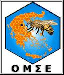 Ομοσπονδια Μελισσοκομικων Συλλογων Ελλαδος