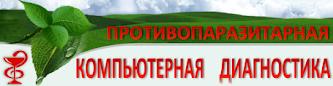 КОНСУЛЬТАЦИЯ - ДИАГНОСТИКА - ВРАЧ-ТЕРАПЕВТ, НУТРИЦИОЛОГ 093-695-58-78, (048) 724-67-94