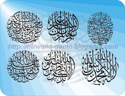 vektor kaligrafi