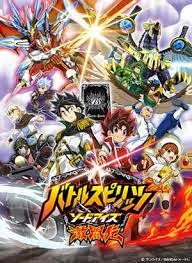 Saikyou Ginga Ultimate Zero: Battle Spirits