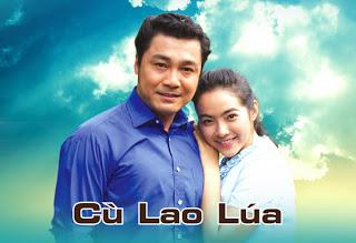 Cù Lao Lúa - Cu Lao Lua
