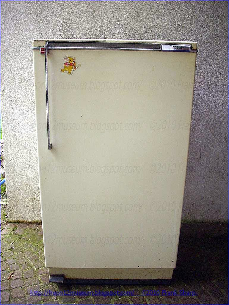 Prompt a site where it will be told step by step how correctly to reposition the door on the refrigerator indizit