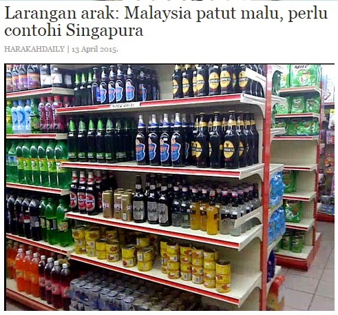 NEGARA KAFIR BOLEH BUAT TAKKANLAH NEGARA MALAYSIA ISLAM AGAMA PERSEKUTUAN TIDAK BOLEH BUAT