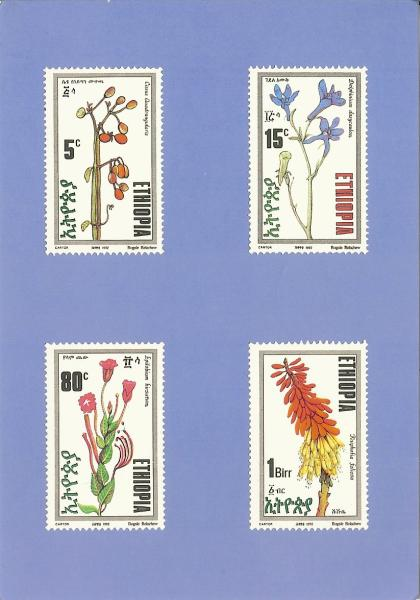 four Ethiopian stamps showing flowers