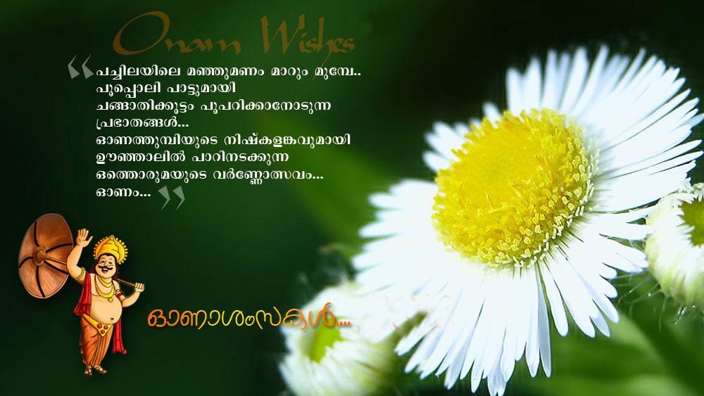 Khushi for life hottest onam greetings pics stylish onam wishes cards hot and sexy happy onam wishes wallpaper and stylish happy onam hd greetings photo images m4hsunfo