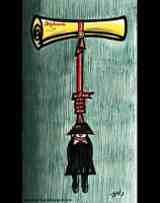 Ο Προκρούστης και η θεά Δίκη,ελευθερία, Δικαιοσύνη, κοινωνία, πολιτική, ισότητα,αυτοτέλεια,πολιτεία,κράτος