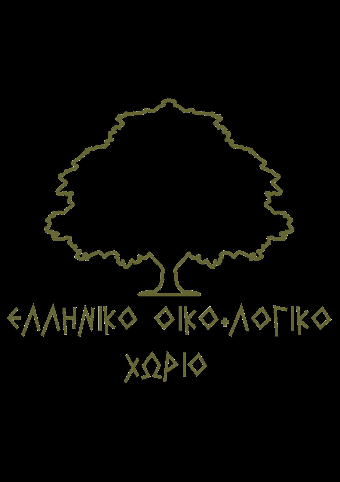 ΔΙΚΟΚΚΟ ΣΙΤΑΡΙ ΑΡΩΜΑΤΙΚΑ ΒΟΤΑΝΑ