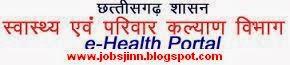 Chhatisgarh Health & Family Welfare Dept Recruitment 2014 – Apply Online for 709 Vacancies