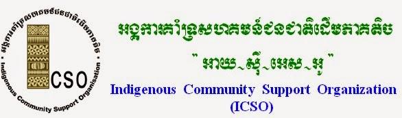 http://www.icso.org.kh/