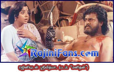 Super Star Rajinikanth Pictures 25