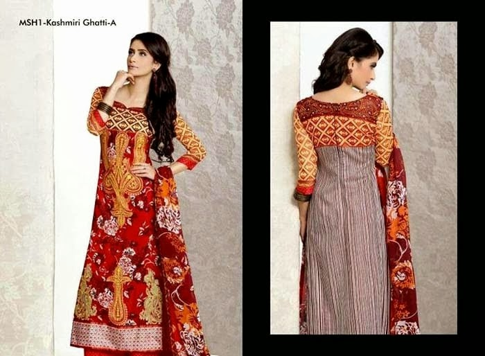 Lala Textile Mashaal Summer Collection 2014