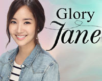 Glory Jane - Pinoy TV Zone - Your Online Pinoy Television and News Magazine.