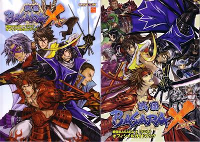 [SCANS] Sengoku Basara Cross Artbook