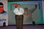 Laddu Babu Audio launch Photos-thumbnail-16