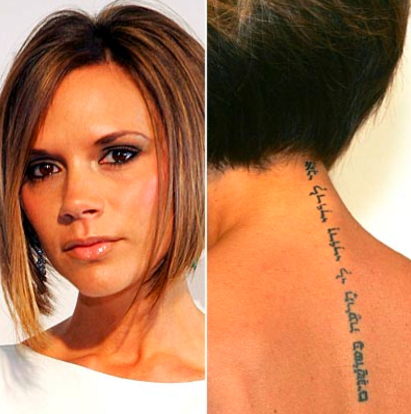 15 Super Hot Victoria Beckham Tattoo Designs