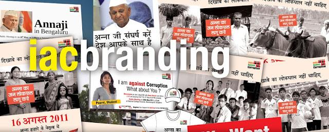 anna hazare, lokpal bill, anna hazare website