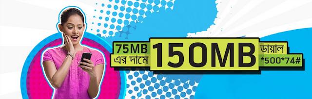 100% Internet Data Bonus With 75mb Internet Pack With Grameenphone - GP Internet/MB Offer