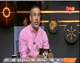 برنامج إنت حر مع مدحت العدل - حلقة الثلاثاء 28-10-2014