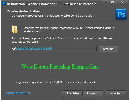 adobe photoshop cs6 تحميل مجاني