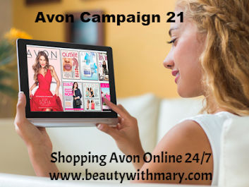 Shop Current Avon Brochure Campaign 21 2016