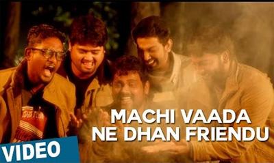 Machi Vaada Ne Dhan Friendu Song Promo Video | Darling 2 | Radhan | Sathish Chandrasekaran
