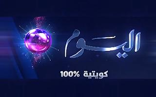 مقابلة مدير عام التأمينات الاجتماعية فهد الرجعان في قناة اليوم 20-5-2012
